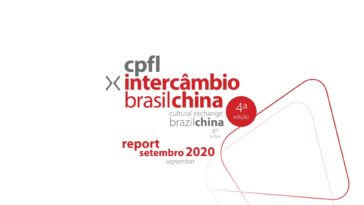 report >< cpfl exchange brazil china 2020